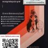 สรุป THA1002 (TH102) ความรู้ทั่วไปทางวรรณคดีไทย